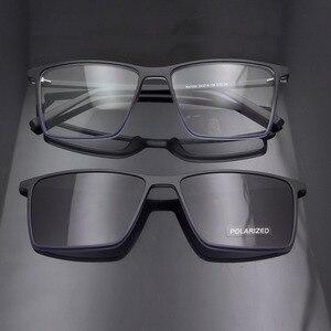 Image 4 - ESNBIE Ultralight TR90 Magnetic Eyeglasses Frame Women Spectacles Polarized Clip On Sunglasses For Men Square Oculos De Grau