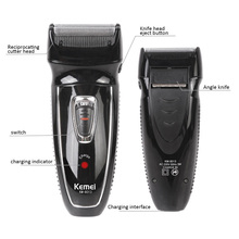 KEMEI 2 Heads Electric Shaver Rechargeable Reciprocating Electronic Shaving Machine Rotary Hair Trimmer Face Care Razor KM-8013 цена и фото