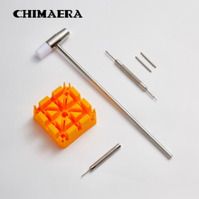 CHIMAERA Watch Band Bracelet Link Repair Remover Tool Hammer Punch Pins Strap Ho