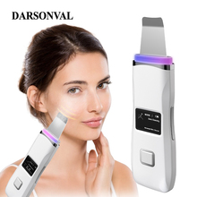 DARSONVAL Electric Facial Skin Scrubber Ultrasonic Clean Pore Acne Face Lifting Massage LED Ion Light Therapy Peeling Shovel