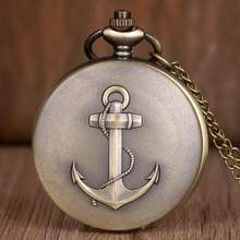 Retro Quartz Pocket Watch The Rudder Anchors Roman Numerals Dial Men Women Best Pocket Watches With Chain(China)