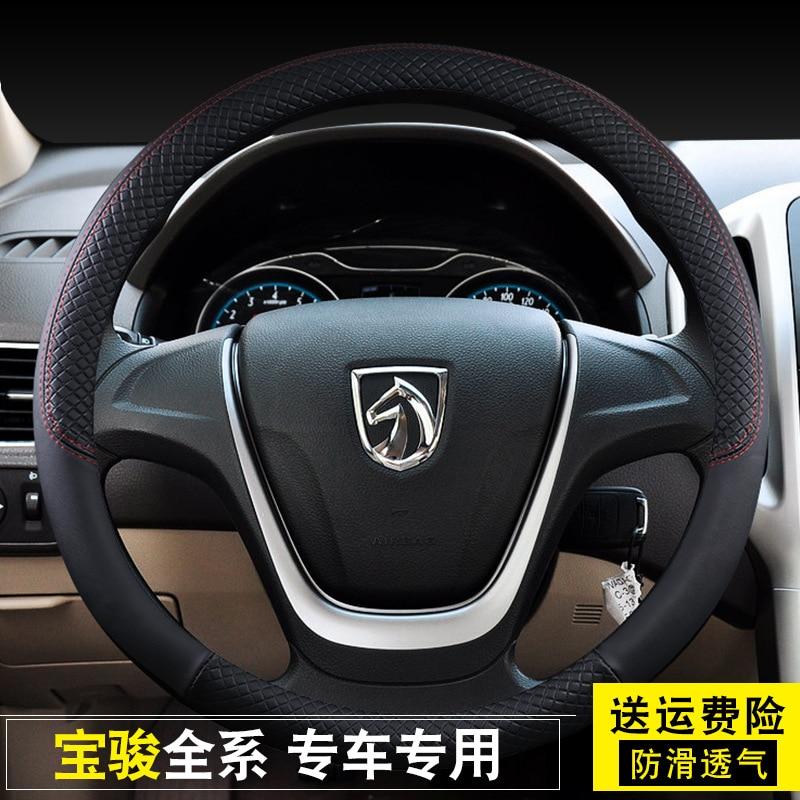 Car Steering Wheel Cover ZOTYE E200 Know Beans D1d2s Baojun E100 Jiangling Small Car Cartoon Cute Women's Steering Covers     - title=