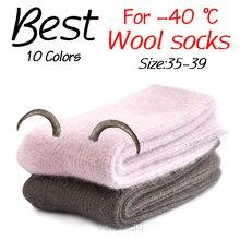Calcetines coloridos de lana de Merino súper grueso para mujer, de invierno, de lana, cálidos, 3 pares = 1 lote