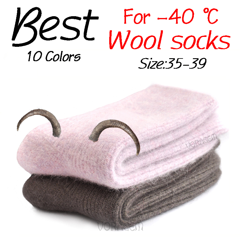 Colorful Women's Super Thick Merino Wool Socks  High Quality Winter Wool Socks Women Soild Color Warm Wool Socks Gift 3pair=1lot