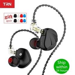 Trn vx 1dd 6ba unidades de metal fone ouvido híbrido no monitor fones alta fidelidade fones com cancelamento ruído trn v90 ba5 v20 zsx