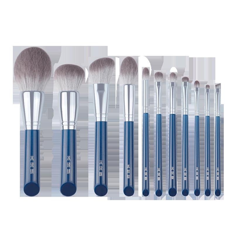 Image 5 - MyDestiny makeup brush The Sky Blue 11pcs super soft fiber makeup brushes set high quality face&eye cosmetic pens synthetic hairEye Shadow Applicator   -
