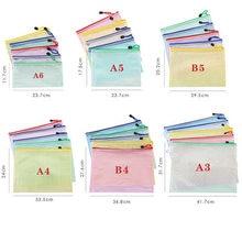 Magazyn materiałów piśmienniczych Folder Folder wodoodporny zamek Organizer na dokumenty foldery torba z pcv Portfolio przechowywanie papieru organizery biurowe