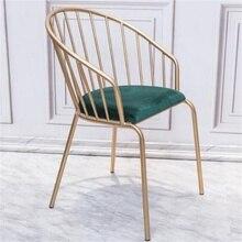 Высококачественный скандинавский ленивый стул для гостиной, обеденный стул, садовый Балконный стул для отдыха