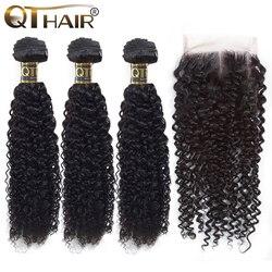 QT Волосы Кудрявые вьющиеся пучки с закрытием малазийские человеческие волосы пучки с закрытием Remy 34 пучка с закрытием бесплатная доставка