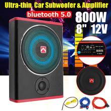600w 8 Polegada amplificador de carro subwoofer áudio do carro magro sob o assento ativo subwoofer baixo alto-falante carro subwoofer woofer