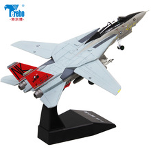 Terebo Alloy F14/F15 aircraft model simulation 1:100 static American aviation decoration gifts