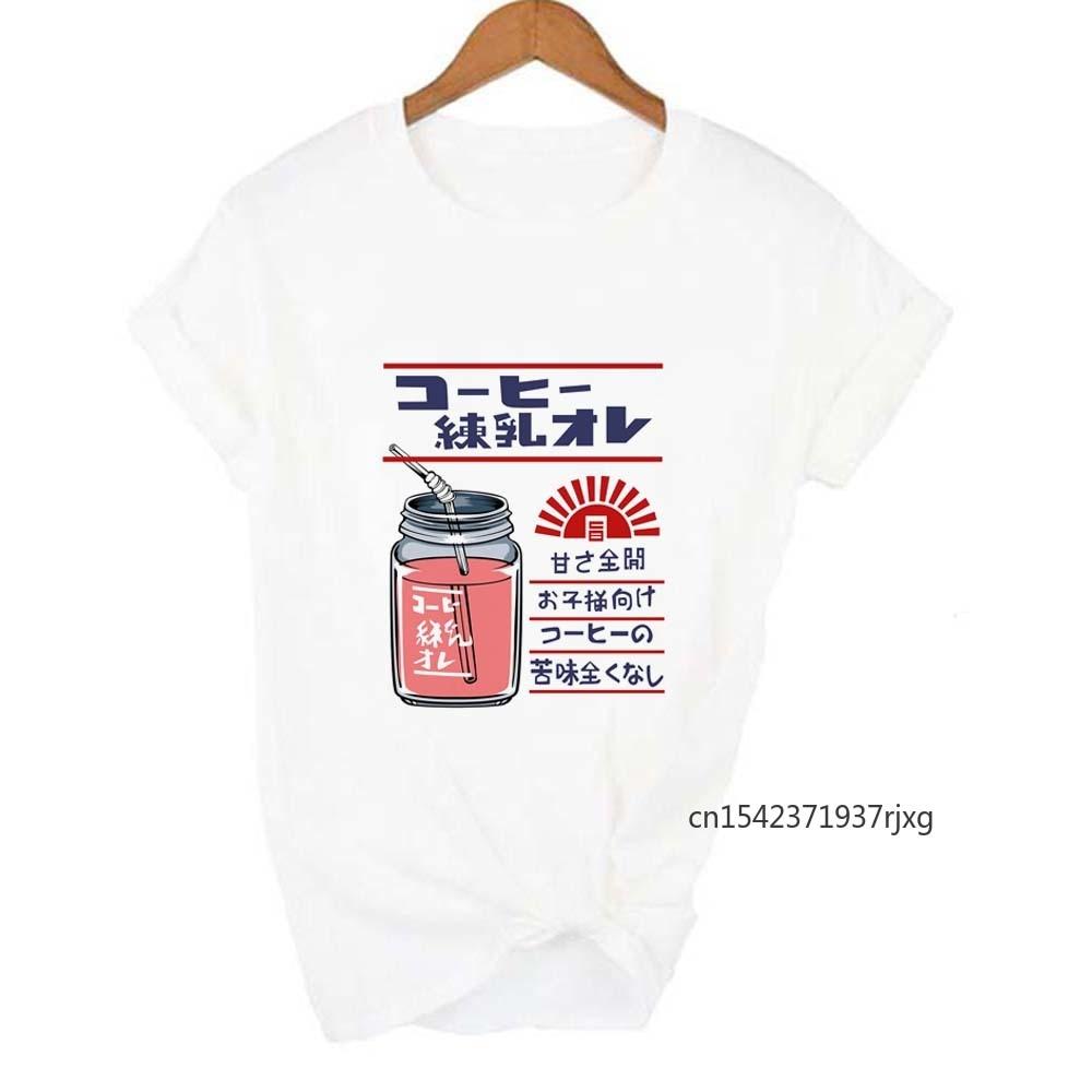 Kawaii peach milk Women T-Shirt Harajuku Tshirt Funny Ulzzang 90s Graphic Tee Tops Chic Summer 2021 Fashion Aesthetic tshirt