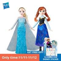 Hasbro Disney Frozen Classic Fashion Anna Frozen Elsa Birthday Present Girl Kid Girls Toy Doll Collection 30cm Collection Model