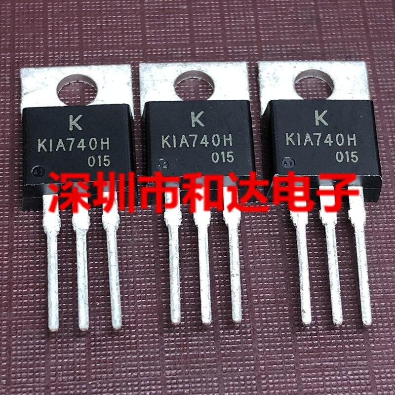 10 шт. KIA740H TO-220 55V 64A
