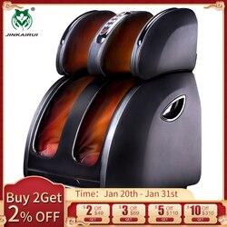 JinKaiRui Elektrische Vibrierende Fuß Massager Infrarot Heizung Knie Bein Kalb Oberschenkel Massage Gerät Luftdruck Massagem Schmerzen Relief