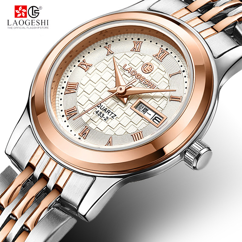 Luxury couple watch calendar stainless steel watches quartz watches pareja lover's watch erkek kol saati