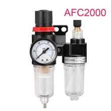 Pneumatic Air Source Processor AFC2000 + AL2000 G1 / 4