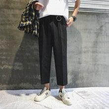 Мужские осенние повседневные брюки в Корейском стиле; мужские брюки; летние брюки; Прямые брюки для мужчин