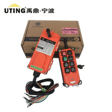 CE FCC Industrial Wireless Remote Control 24V 36V 110V 220V 380V F21-E1B for Hoist Crane Remote Control 8 Channels Controller f21 2s dc24v 2 channels control hoist crane radio remote control system industrial remote control battery
