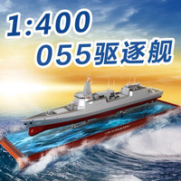 1/400 Scale Guided Missile Destroyer Ship Navy Battleship Warship Model Toy Model Alloy Metal Diecast Model For Collection