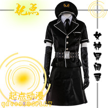 Game!!! PERSONA V Cosplay Costume Dancing starry night Black suit full sets Halloween costume unisex A promare lio fotia mad burnish cosplay costume black top pants cool style full sets halloween costume for woman a