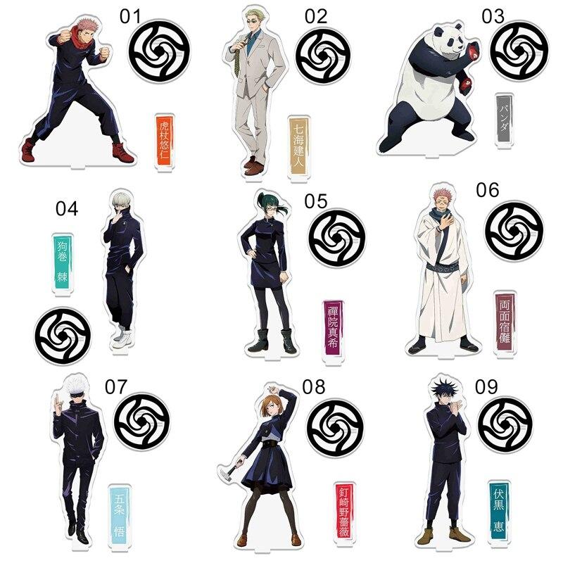 2020New 15cm Jujutsu Kaisen Sukuna Itadori Family Acrylic Stand Figure Desk Display Plate Models Topper Anime Karasuno Toy Gifts