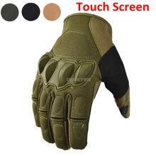 Тактические перчатки военный армейский Пейнтбол страйкбол Спорт