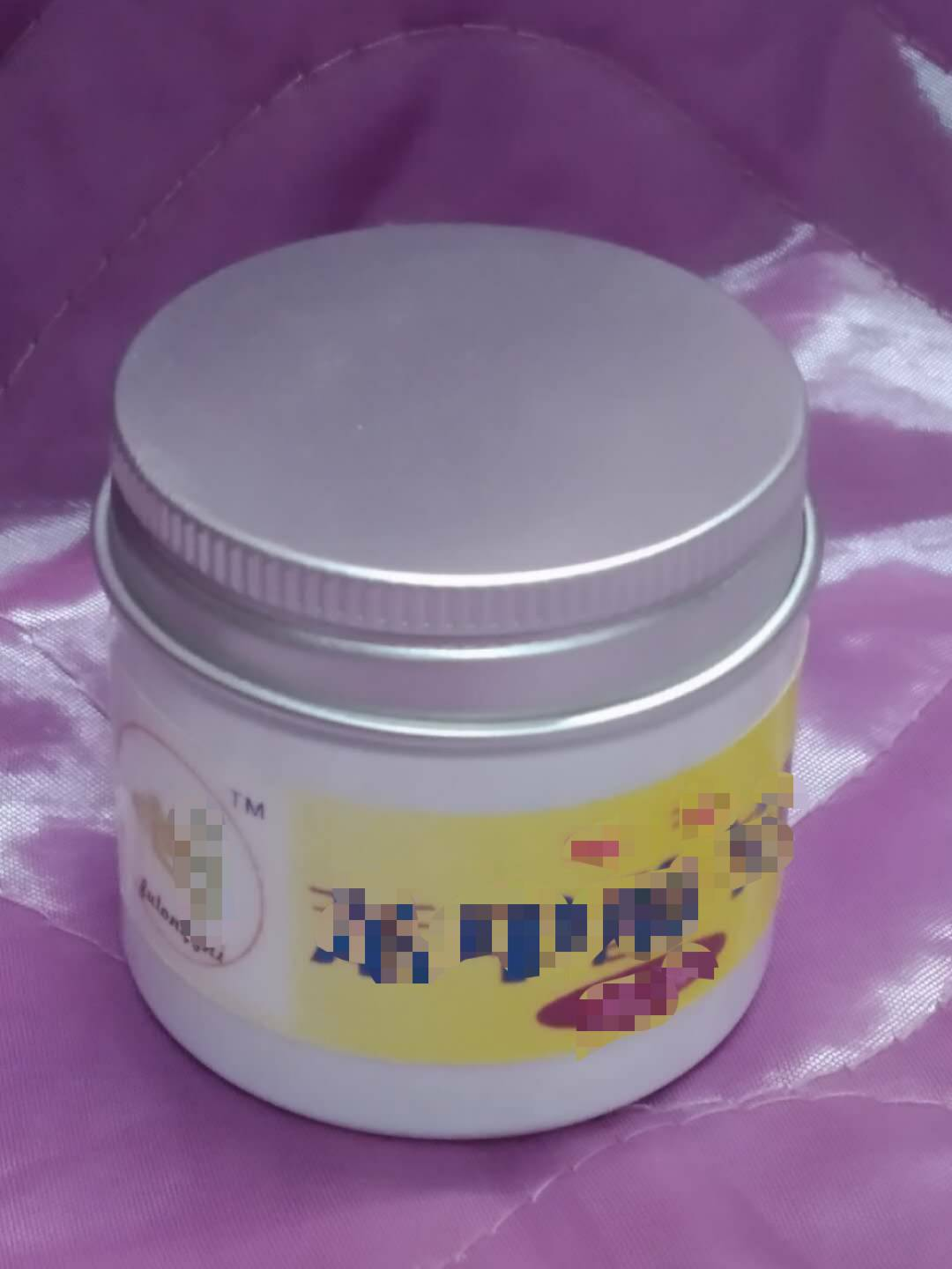Benzyl Benzoate Cream Compound Benzyl Nitrate Cream Demodex Folliculitis  Compound Beta Nitrate Cream 60g