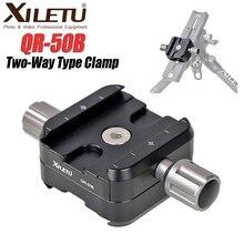 XILETU QR 50B Tripod Head Clamp Two Way Type Clamp For ARCA SWISS
