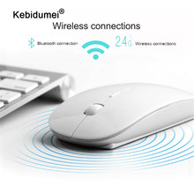 Kebidumei 2 em 1 modo duplo sem fio bluetooth 5.0 + 2.4ghz rato 1600 dpi ultra-fino ergonômico portátil ratos ópticos para pc