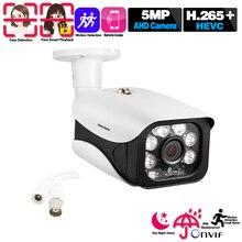 AI פנים זיהוי H.265 5MP 4MP AHD מצלמה אבטחת וידאו מעקב 6 * מערך חיצוני מצלמה עמיד עבור AHD DVR מערכת