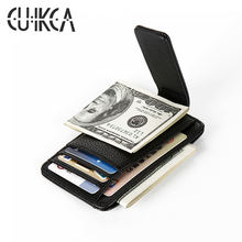 Cuikca модный кошелек для женщин и мужчин зажим денег магнитный