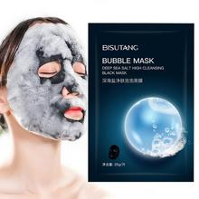 NEW 5pcs/lot Beauty Face Cosmetics Nose Facial Mascara Black Head Blackhead Remover Mask Facials Shrink Pore Strips Moisturize