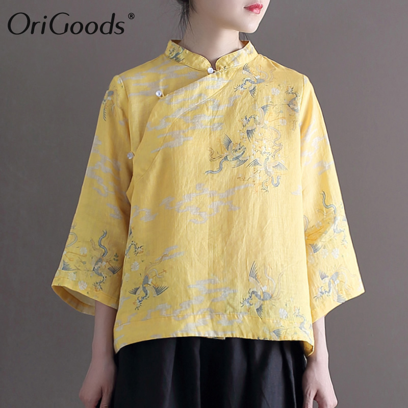OriGoods Chinese style Blouse Yellow Print Ramie Summer Blouse Shirt For Women Vintage Elegant Quality Blouse Shirts Tops A506