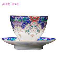 XING KILO Colorful Art Collection High Quality Ceramic Tea Cup Office Noble Lady Coffee Chinese style cups and saucers