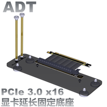Video card sound card network card vertical mounting base extended vertical pci-e 3.0x1x16 external built-in bracket PCIe X16