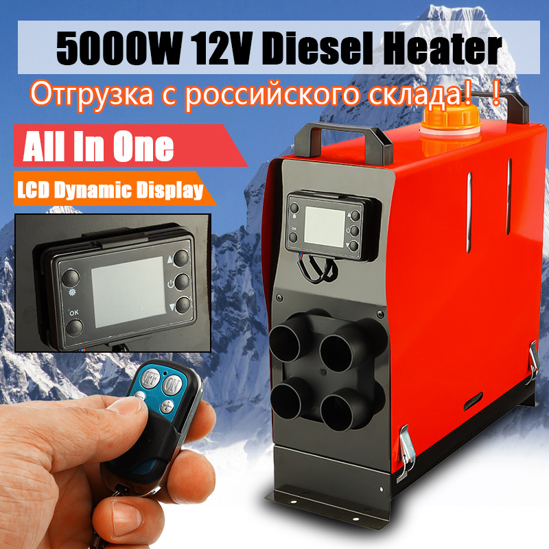 5KW 12V Diesel Air Heater All In One Voice Prompt 1 Hole Bus Car Rotary Switch