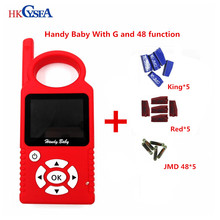 Key-Programmer Copier JMD Handy Baby Auto Super-Remote for 46/48/red/king-chip with G/96bit