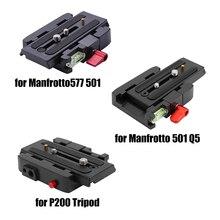 Алюминиевая быстросъемная пластина в сборе P200Clamp адаптер для Manfrotto 577 501 500AH 701HDV Q5 аксессуары для штатива камеры
