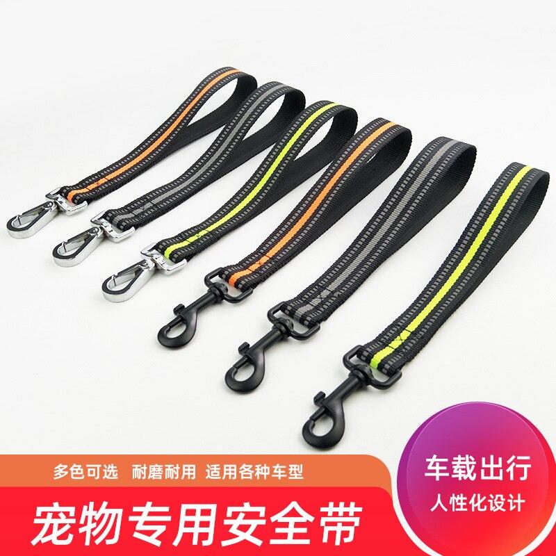 Pet Supplies Car Mounted Safety Belt Pet Supplies Dog Reflective Seatbelt Dog Wearable Reflective Seatbelt