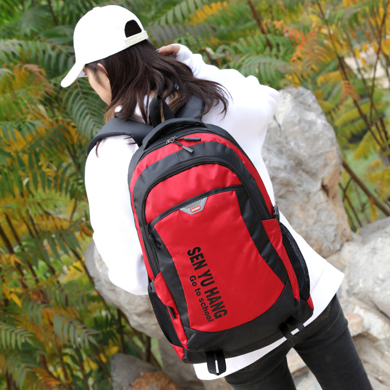 New Style Backpack Men's Large Capacity Travel Bag Travel Backpack Women's Outdoor Casual High School College Student Computer S
