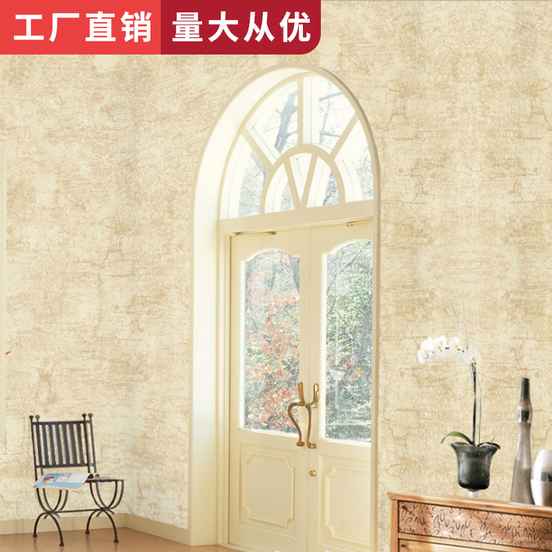 Living Room Retro Mottled Bedroom Cool Wallpaper American-Style Retro Village Cement Wall Turtle Crack Non-woven Wallpaper