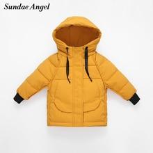 Sundae chaqueta de plumas de invierno para chicas Ángeles, con capucha, sólida, con cordón, cálida, de plumas de pato, abrigo para niños, ropa de abrigo gruesa