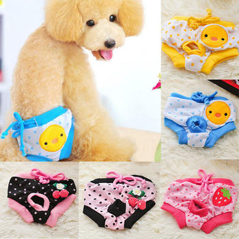 Cute Female Dog Physiological Pants Diaper Sanitary Dog Shorts Panties Colorful Breathable Briefs Lovely Safety Dog Underwear image