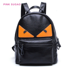 Pink Sugao backpack genuine leather backpack women small backpack purse book bag travel backpack cute girls bags high quality