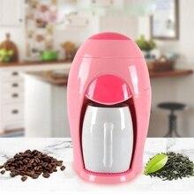 ماكينة القهوة الأمريكية الصغيرة بالتنقيط ماكينة إعداد الشاي المنزلية الكهربائية المحمولة متعددة الوظائف تخمير ماكينة القهوة الوردي