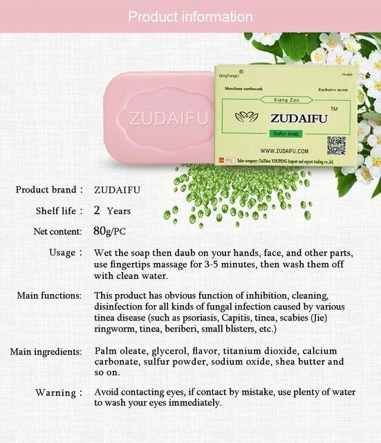 Zudaifu Sulfur sulphur Soap Skin Repair Acne Psoriasis Seborrhea Eczema Anti Fungus Bath Whitening Shampoo Psoriasis Cream 2