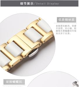 Image 4 - 22mm 20 Butterfly Ceramic band for zenwatch Ticwatch s s2 1 E Pro Vivo watch Samsung Galaxy 46 42mm active2 Gear s3 bracelet