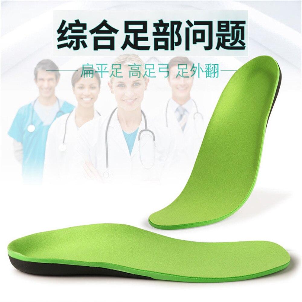 Купить 1 пара ортопедические стельки для обуви коррекция плоскостопия