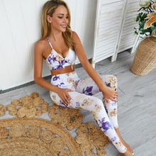 2019 new fashion sports fitness suit womens printed flower quick-drying yoga